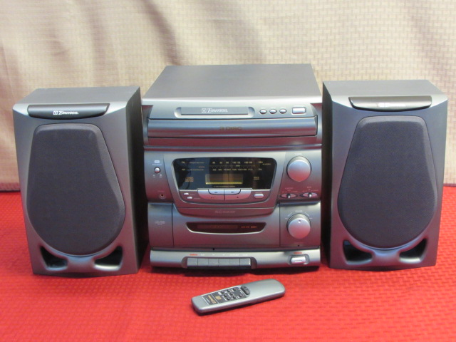 Lot Detail Emerson Compact Stereo With 3 Disc Changer