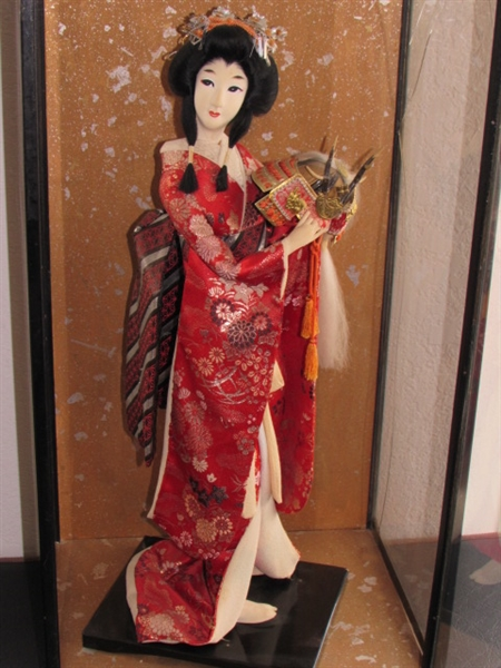 Lot Detail Collectible Vintage Japanese Nishi Doll