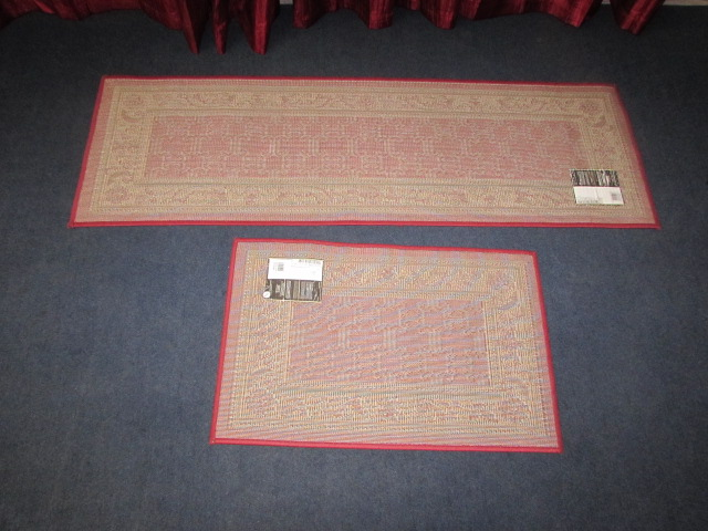 Lot detail matching burgundy cream floor runner small rug - Rugs and runners to match ...