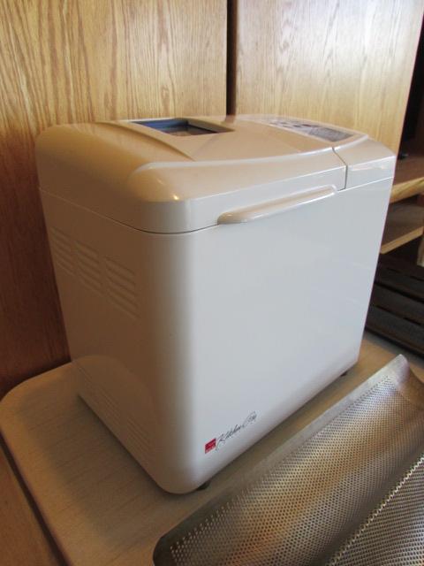 Regal Kitchen Pro Bread Maker | Lot Detail Regal Bread Maker Baking Trays