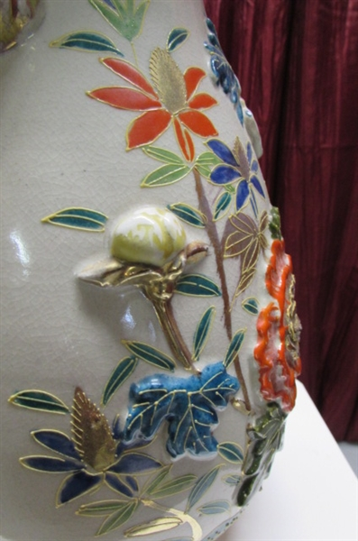 BEAUTIFUL ANTIQUE ASIAN VASE