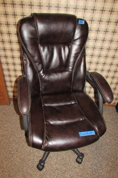 DARK BROWN VINYL DESK CHAIR