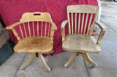 PAIR OF VINTAGE WOODEN OFFICE CHAIRS